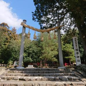 奈良旅行☆完