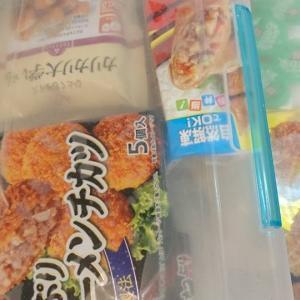 100円ショップのクリアケースで冷凍庫の整理!