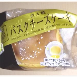 美味しい♡バスクチーズケーキ(๑❛ڡ❛๑)♡