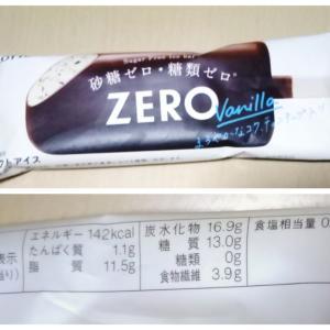 """砂糖ゼロ・糖類ゼロのロッテのチョコアイスバー(""""ಡωಡ"""")"""