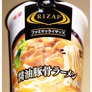 ファミマでライザップ♡醤油豚骨ラーメン(*´艸`*)