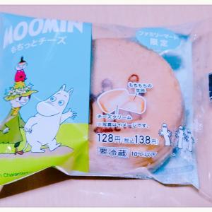MOOMINのもちっとチーズ(*´艸`*)♡