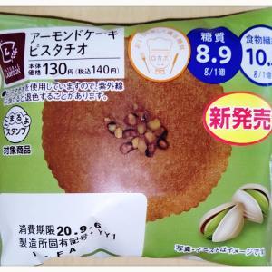 糖質8.9gアーモンドケーキピスタチオ(๑•᎑•๑)♡