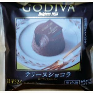 大満足の350円♡LAWSON♡Uchi Café×GODIVA テリーヌショコラ(´︶`♡)