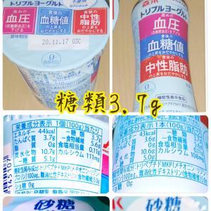 砂糖不使用トリプルヨーグルト( •ω•ฅ)
