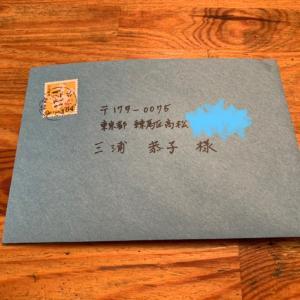 コラボセミナー(11/16)受講者さんから、なんと、お手紙が!!