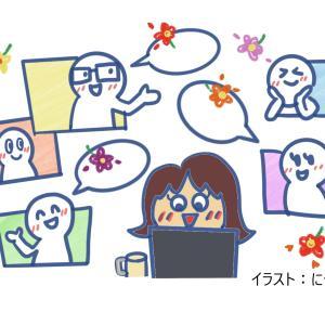 【募集!】8/27 収納グッズ座談会@オンライン