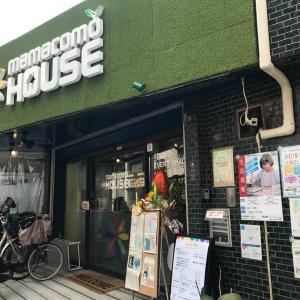江古田にある子連れで行けるお店 ママコモハウス
