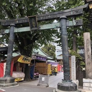 文京区湯島散策