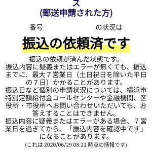 プロスピA  糸井 嘉男