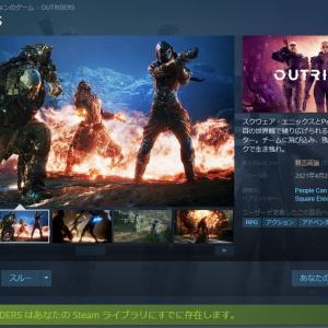 OUTRIDERS PC版 購入