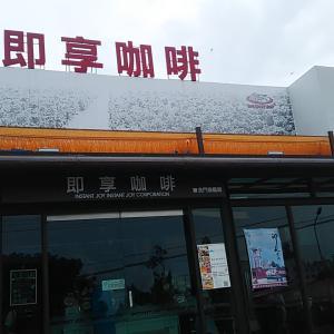 2019年7月台湾・金門島旅行その7