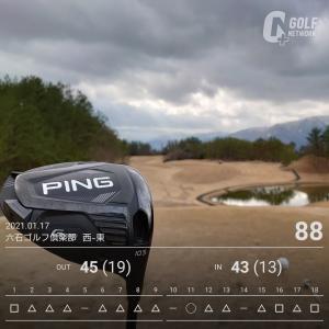 六石ゴルフ倶楽部 88