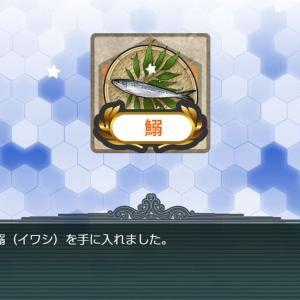 【艦これ】2019年「鎮守府秋刀魚&鰯祭り」イベントの概要