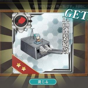 【艦これ】単発出撃任務『「夕張改二」試してみてもいいかしら?』の攻略編成・装備