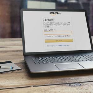Amazonアカウントのログインに2段階認証を設定する方法