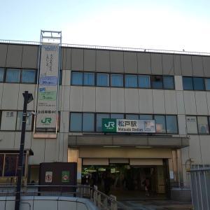 鎌倉街道歩き旅するよ part 1