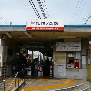 大阪で盲腸線巡りしてきたよ!