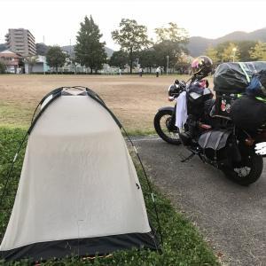 バイクで日本縦断中だけど質問ある? part 10