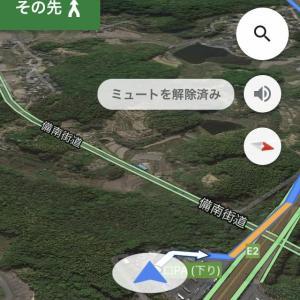 バイクで日本縦断中だけど質問ある? part 12