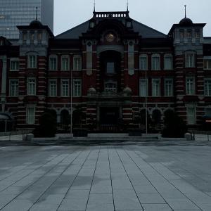 【実況】東京駅から神戸須磨水族園まで歩く part 1