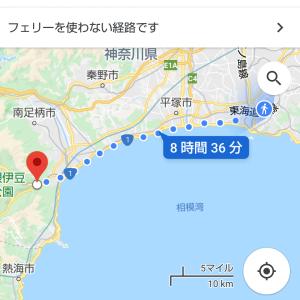 【実況】東京駅から神戸須磨水族園まで歩く part 2