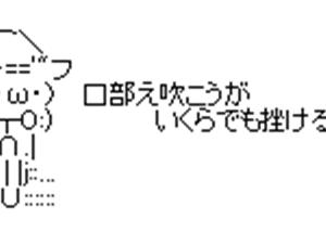熱中症時代~チャリ旅編(´・ω・`)