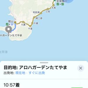 関東圏で旅行行くデー part 2