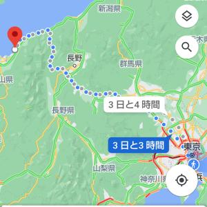 徒歩で旅する品川~魚津 part 1