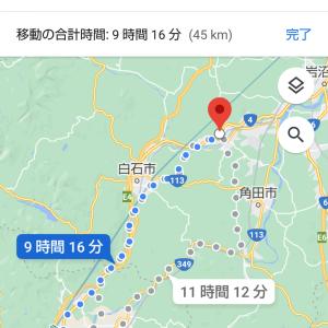 【実況】東京駅から青森浅虫水族館まで歩く part 7