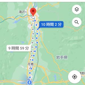【実況】東京駅から青森浅虫水族館まで歩く part 12