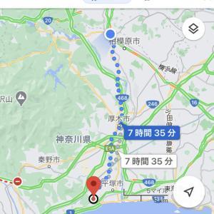 【実況】橋本(神奈川)駅から平塚テレビ塔まで歩く【徒歩散歩旅】