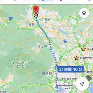 【散歩徒歩旅】橋本(神奈川)駅から群馬県庁まで今度こそ歩く part 1
