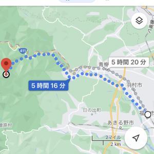 【散歩徒歩旅】福生駅から御岳山山頂(標高929m)まで歩く