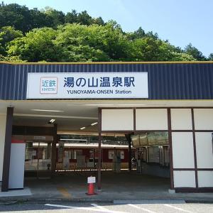 【徒歩旅】近鉄湯の山温泉からJR四日市駅まで歩く