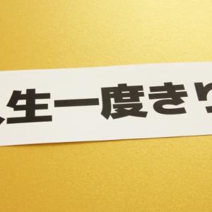 日本版「坐月子」ができるまで、はじまり