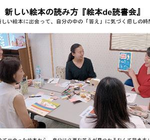 【急募】明日10/21(月)絵本de読書会を開催します