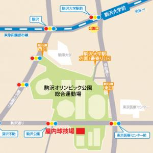 第64回 全日本養神館合気道総合演武大会