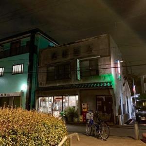 京急線仲木戸 武藤酒店・横浜駅からも近いエリアにこんな渋い酒屋があるなんて!