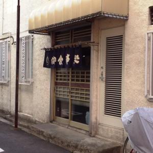 京急線黄金町 居酒屋ひょっとこ・地元民密着型の猫好きが集まる老舗居酒屋!