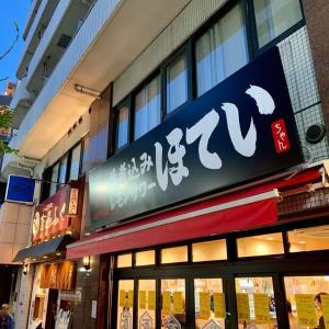 野毛 ほていちゃん野毛店・東京の激戦区で展開している人気店が上陸!