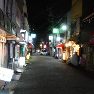 京急線横須賀中央 サタン・怪しいバーは親子三代続く居心地良い店だった。