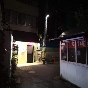 京急線南太田 ころりん亭・立ち飲み屋っぽい座れる店で、マッタリ飲み!