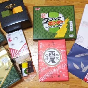 【京都旅行】お土産とか、お金の事。