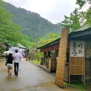 日光江戸村と鬼怒川温泉
