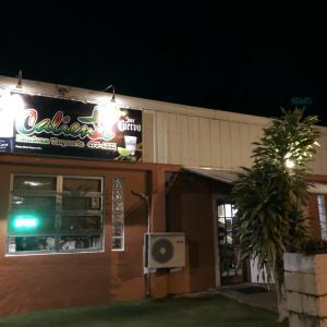 アガニャのメキシコレストラン!『Caliente(カリエンテ)』