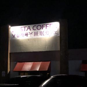 倉庫をカフェにしたようなおしゃれな『SIESTA CAFE』が出来たよ〜♪