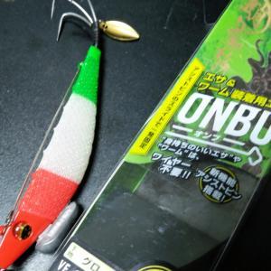 タコ釣りに新しい仕掛けを買いました!