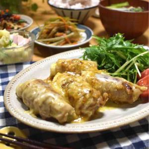 【レシピ】肉巻きチーズカレーソース#時短#簡単#ボリュームおかず …落としたら最悪なもの。