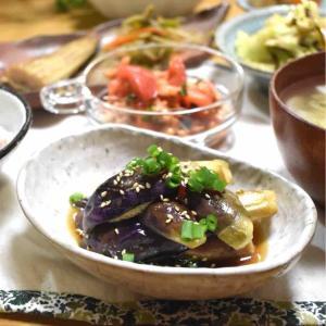 【レシピ】茄子の煮浸し#作り置き#副菜#簡単#時短
